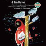 H Σοφία Φιλιππίδου διαβάζει Tim Burton και Hans Christian Andersen