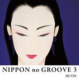 NIPPON no GROOVE 3