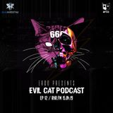 Evil Cat Podcast Ep12 @ RHR.FM 15.04.19