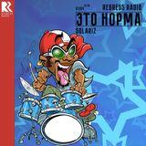Это Норма - Drums