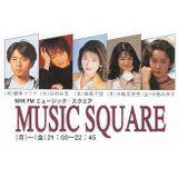 NHK-FM 藤井フミヤのミュージックスクエア  July'94