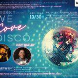 Radio Disco 0924