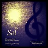 Sol 7 - Fantasias