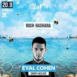 Dj Eyal Cohen - Clara Session Rosh Hashana, Made In TLV