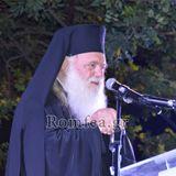 Ομιλία Αρχιεπισκόπου Τελετή αναγόρευσης επίτιμου Δημότη Ιλίου