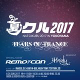TRANCE MIX / 2017.8.20 TEARS OF TRANCE @夏クル2017 / Mixed By Tsutrax