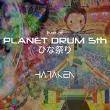 HATAKEN - Live at PLANET DRUM _ ひな祭り