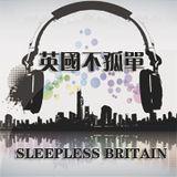 Sleepless Britain_001