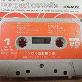 Soul Enka Part Two - Ai Kazumi & Blue Stars