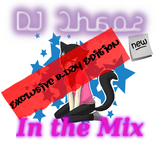 Last Mix 2011 Birthday Edition