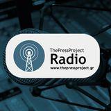 Έκτακτη ραδιοφωνική εκπομπή για τις πυρκαγιές, 30 Ιουλίου 2018