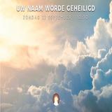 """""""Uw Naam wordt geheiligd"""" - Pastor Roy Manikus 23-9-2018"""