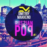 Russian POP #1