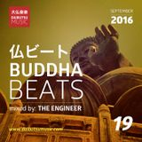 Buddha Beats-Episode 19