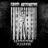 Cautivos 011 - Kristi Artefaktum - Bactericidal Pleasure (1996)