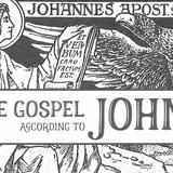 Born Again By God - Audio