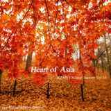 KZMS Chillout factory vol.17 - Heart of Asia