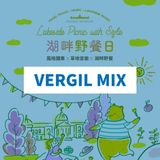 CHIMEI MUSEUM Lakeside Picnic / 奇美博物館湖畔野餐日 feat. Vergil