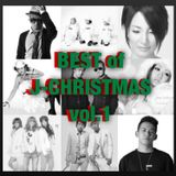 BEST of J-CHRISTMAS Mix vol.1 80min [クリスマス 冬]