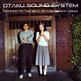 Tokyo Matt (Otaku Sound System, HK) - Holiday Romance