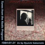 Tunes from the Radio Program, DJ by Ryuichi Sakamoto, 1984-01-31 (2018 Compile)