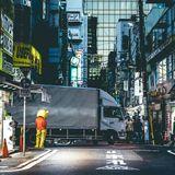Tokyo Rhapsody