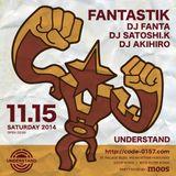 FANTASTIK 2014.11