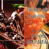 Strawberry Jam R&B MIX #10 DJ Nay (Strawberry Jam Best & ChocoLate Event BGM)