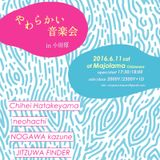 JITZUWA FINDER LIVE AT ODAWARA cafe majolama 20160611(SAT)