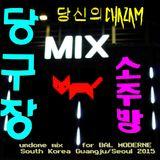 Undone Mix in Korea september 2015 = European treats meets streets sounds from Gwangju & Seoul