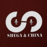 Shega si China #00 - Episodul pilot