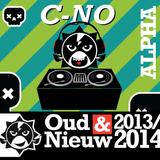 C-No Hardstyle Teaser Mix Ska 2013-2014