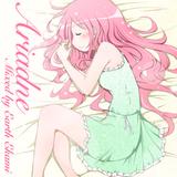 Ariadne - Part 2 (Mixed by Earth Ekami)
