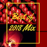 『Best Of 2018 Mix』