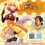 AniBeats 1.21 再現mix