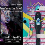 DJ Tomoki Psytrance Mix @ feeeling 2nd anniversary Paradise of the forest