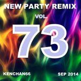 NEW PARTY REMIX VOL.73