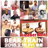 20180216 DJ DAI BEAR-TRAIN VOL.5 LIVE REC !!