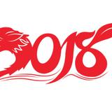 -Happy New Year 2018 - Chúc Tất Cả AE Tuổi Chó Năm Mới Vui Vẻ Nhé - Hảo King mix