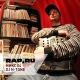 Rap.Ru Микс 04 | DJ N-Tone