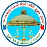 قانون جنائي من ص95 الي 112