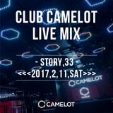 <<<2017.2.11 SAT>>>WEEKEND CAMELOT LIVE MIX By FUMI