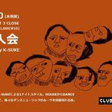 DJ K-SUKE 2016 8.10  一人会 @CLUB MOVE SHIGA