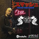 Sephi Hakubi - Weekly Rave Smash 071 - 05.25.2017