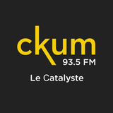 Le Catalyste #16 jega, dmx krew, robert T., surgeon, Shaded,808 state
