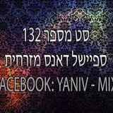 DJ Yaniv Ram - SET132, Special Mizrachit, Tempo 130 BPM