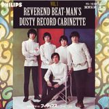 REVEREND BEAT-MAN'S DUSTY RECORD CABINET VOL3