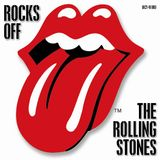 Funk Chops 7 : Get Your Rocks Off