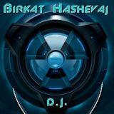 ULTRA MUSIC 00 Todá Rabá Hashem (Plane) - Birkat Hashevaj Dj Feat Djkairos