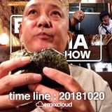 BUDDHA MAFIA RADIO_20181020